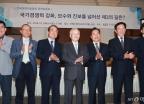 경총, 국가경쟁력 강화 '보수와 진보를 넘어' 정책토론회