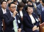 국정감사 증인 출석한 네이버-카카오 대표