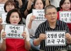 자유한국당 '조국 퇴진 촉구 대규모 집회'