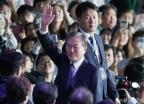 문재인 대통령 '전국체전 개회식 참석'