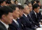 서울고검-중앙지검 '국정감사'