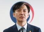 조국, 검찰개혁방안 대국민 보고