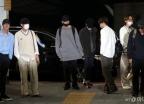 방탄소년단 '사우디 공연 떠나요'