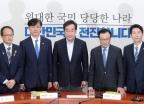 '검찰개혁 고위 당정협의회'