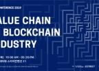 블록크래프터스, 17일 '더 컨퍼런스 2019' 개최