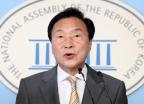 손학규, 조국 사퇴 관련 기자회견