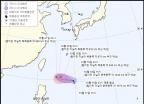 20호 태풍 너구리 발생, 한반도 영향은?