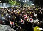 [사진] 끝이 보이지 않는 검찰개혁 촛불문화제 인파
