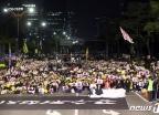 [사진] 공수처 설치 촉구하는 집회 참가자들