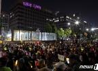[사진] 촛불문화제 뒷편으로 보이는 보수단체 메시지