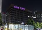 [사진] 검찰개혁 촛불문화제 뒷편으로 보이는 보수단체 메시지