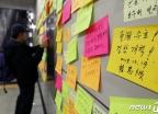 [사진] 지하철역에 붙어 있는 검찰개혁 메시지
