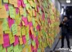 [사진] 시민들의 검찰개혁 메시지