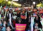 [사진] 공수처 설치 반대하는 보수단체 회원들