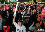 [사진] 공수처 설치 반대 구호 외치는 보수단체 회원들