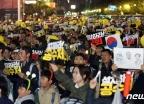 [사진] 손피켓 들고 행진하는 집회 참가자들