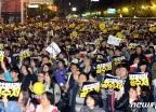 [사진] '검찰개혁 행진'