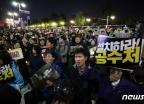 [사진] 검찰개혁 촉구