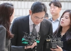 이재용 부회장 '파기환송심 첫 공판 출석'