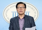 탈당 기자회견하는 문병호 바른미래당 최고위원