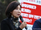 나경원 '문재인 정부 전반기 성적표는?'