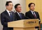 박원순 시장 '신혼부부 주거지원' 계획 발표