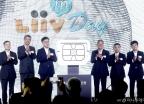 국민은행, 알뜰폰 '리브모바일' 론칭