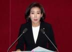 나경원, 교섭단체 대표연설