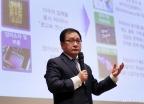 '2019 양자산업 컨퍼런스' 개최