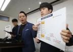 군인권센터, '계엄령 계획' 추가 공개
