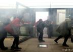 '재난대응 안전한국훈련'
