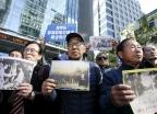 '日위안부 피해자' 심미자 할머니 인권탄압 총궐기대회
