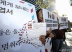 '아베규탄' 日강제동원 항의 엽서