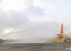 항공기 사고 위기대응 훈련