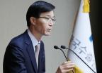 방문규 신임 한국수출입은행장 취임식