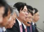 성윤모 장관, 수출상황점검회의 주재
