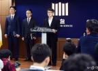 검찰 '세월호 참사 특별수사단' 출범