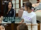 """박은혜 """"남자한테 사랑한다고 말할 일, 다신 없다"""""""