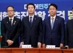 검찰개혁 추진상황 점검 당정회의