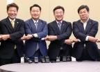 정치협상회의 실무모임