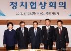 황교안 불참 속 정치협상회의