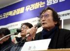 정지영 감독 '스크린 독과점 우려'