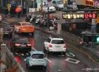 한양도성 녹색교통지역 '5등급차량 운행제한' 단속 시작