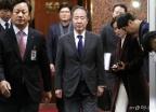 입국하는 도미타 고지 신임 주한 일본대사