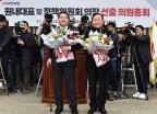 자유한국당 신임 원내대표에 심재철 선출