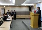 [사진] 법무·검찰개혁위 10차 권고안 발표 '수사기록 등 전자문서화·열람·등사범위 확대 권고'