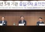 취재진 만난 김태영 은행연합회장