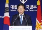 '4개 폐쇄 미군기지 즉시 반환, 용산도 절차 협의 개시'