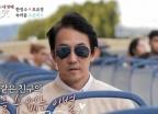 """한정수, 조유경과 LA데이트…""""故 김주혁 잃고 2년간 힘들었다"""""""
