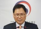 '토스뱅크' 신규 인터넷은행 선정